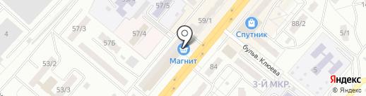 Comepay на карте Ленинска-Кузнецкого