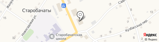 Губернский на карте Старобачатов