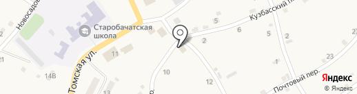 Крюгер на карте Старобачатов