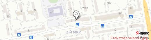АПЕЛЬСИН на карте Ленинска-Кузнецкого