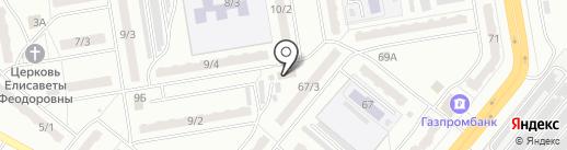 Акватех на карте Ленинска-Кузнецкого