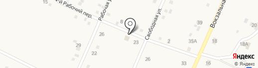 Маяк на карте Старобачатов