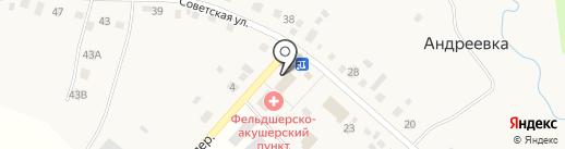 Администрация Елыкаевского сельского поселения на карте Андреевки