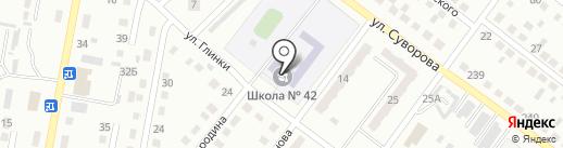 Основная общеобразовательная школа №42 на карте Ленинска-Кузнецкого