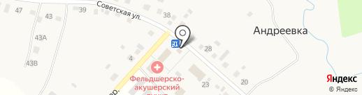 Трансресурс+ на карте Андреевки