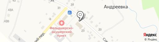 Крюгер на карте Андреевки