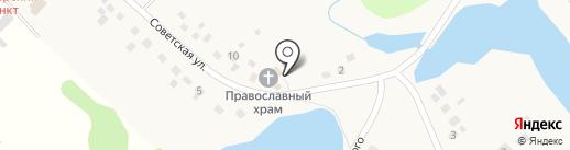 Церковь апостола Андрея Первозванного на карте Андреевки