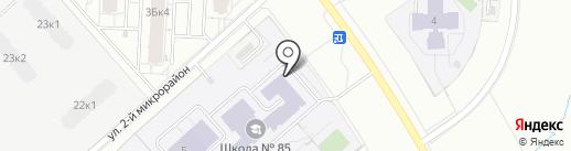 Средняя общеобразовательная школа №85 на карте Кемерово