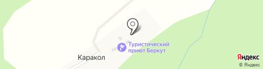 Приют беркут на карте Элекмонара