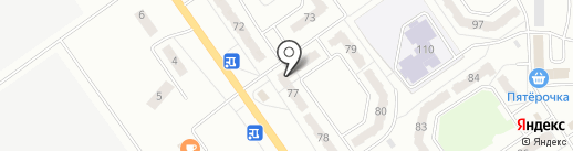 Детская художественная школа №3 им. Н.Я. Козленко на карте Белово