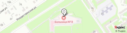 Кемеровское областное бюро судебно-медицинской экспертизы на карте Белово