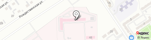 Травмпункт на карте Белово
