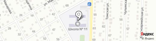 Средняя общеобразовательная школа №11 на карте Белово