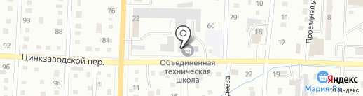 Беловская объединенная техническая школа на карте Белово