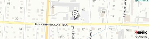 ДОСААФ на карте Белово