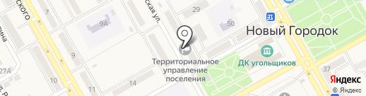 Территориальное управление п.г.т. Новый Городок Администрации Беловского городского округа на карте Нового Городка