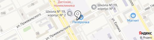 Молочные продукты из Алтая, ЗАО на карте Нового Городка