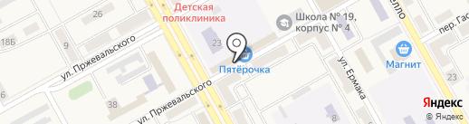 Зоорыболовный магазин на карте Нового Городка