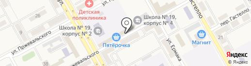 Модная семья на карте Нового Городка