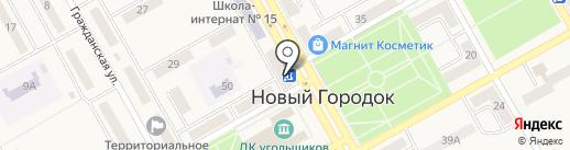 Магазин женской одежды на карте Нового Городка