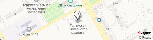 Успенско-Никольский Храм на карте Нового Городка