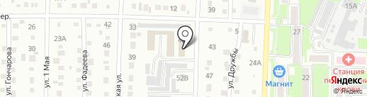 Компания по чистке ковров и мебели на карте Белово