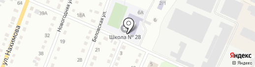 Основная общеобразовательная школа №28 на карте Белово