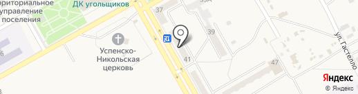 Уют на карте Нового Городка