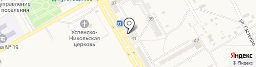 Бегемот на карте Нового Городка