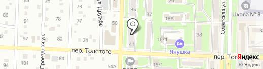 Латона на карте Белово