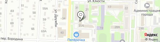 Беловский отдел Управления Федеральной службы государственной регистрации, кадастра и картографии по Кемеровской области на карте Белово