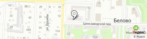 УФМС на карте Белово
