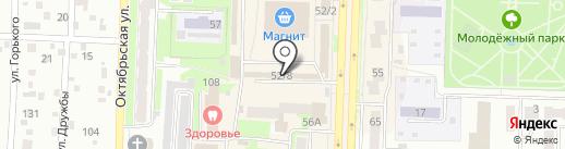 Mila на карте Белово