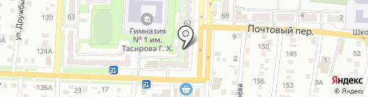 Водолей на карте Белово