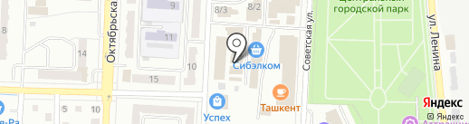 АвтоЗаряд на карте Белово