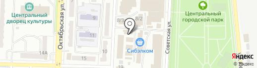 Махсут на карте Белово