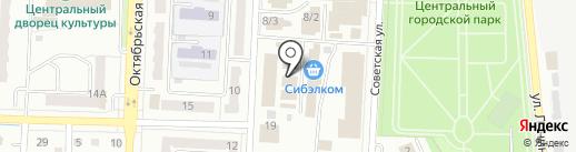 Автобутик на карте Белово