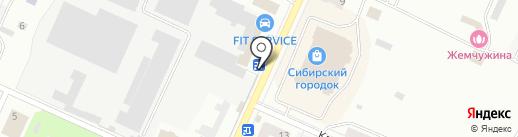 Магазин бытовой химии на карте Белово