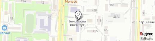 Беловский институт на карте Белово