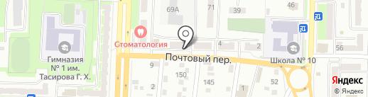 Ритуальный салон на карте Белово