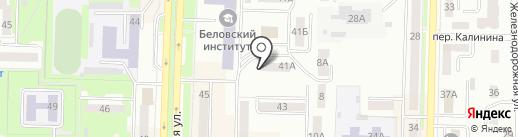 Avon на карте Белово
