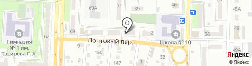 Феникс на карте Белово