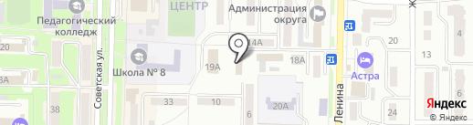 Военный Комиссариат Кемеровской области по г. Белово, г. Гурьевску и Беловскому району на карте Белово