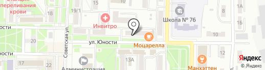 Бинбанк, ПАО на карте Белово