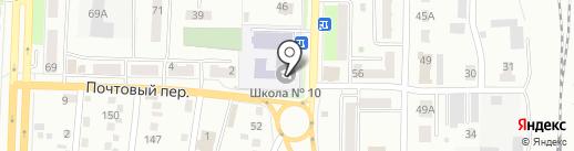 Средняя общеобразовательная школа №10 на карте Белово