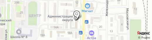 Администрация Беловского муниципального района на карте Белово