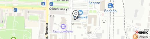 Магазин электротехнической продукции на карте Белово