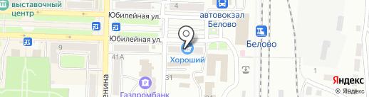 Распродажа на карте Белово