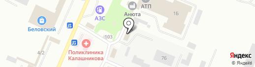 МАЗ на карте Белово