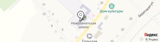 Библиотека на карте Новобачатов